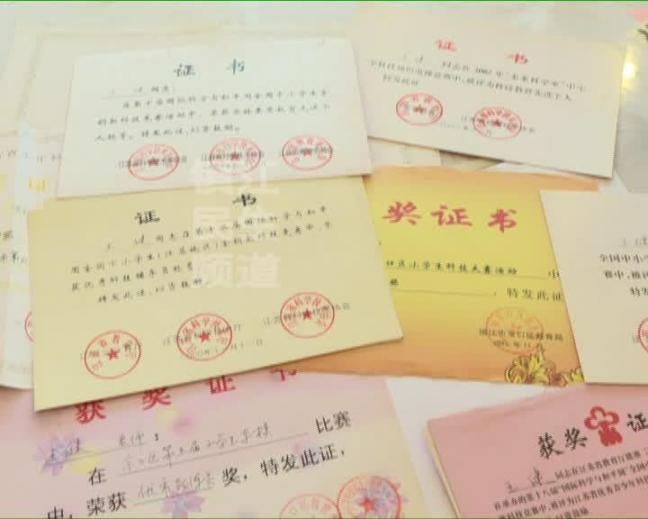 网红老师王健 9.jpg