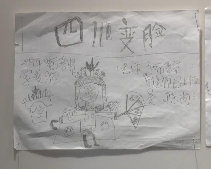 十岁男孩举办个人画展3.jpg