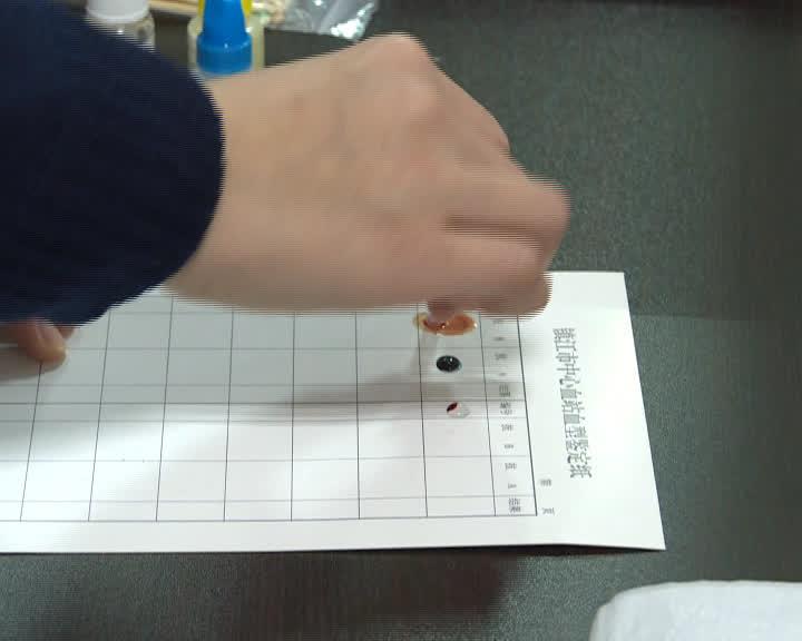 献血2.jpg