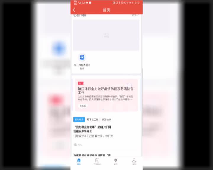 便民惠民 '镇合意10.jpg