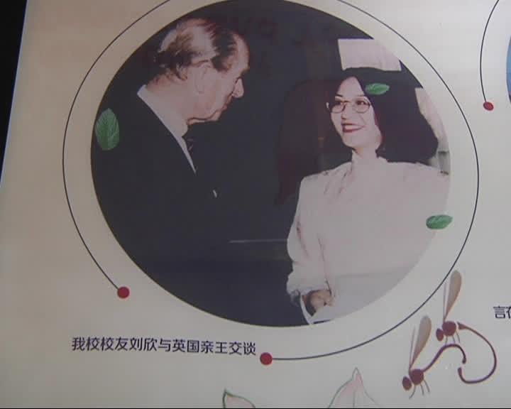 刘欣逝业于镇江壹中13.jpg