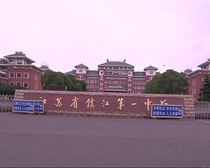 刘欣逝业于镇江壹中8.jpg
