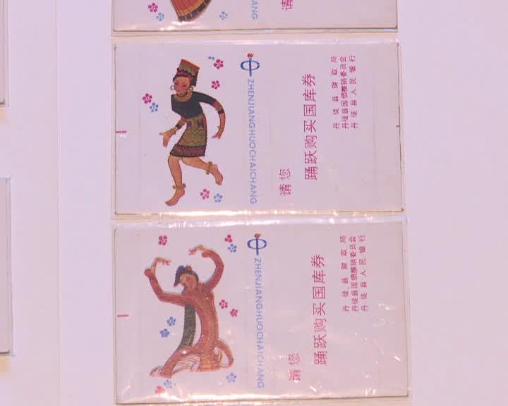 国庆火花补1.jpg