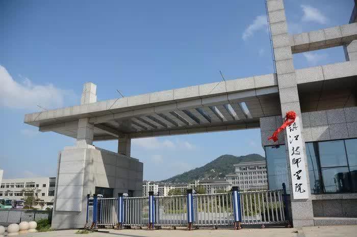 厉害啦!这个省级重点建设项目评审结果出炉,镇江入选项目历年最